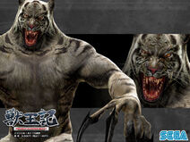 Altered beast weretiger by lycans57