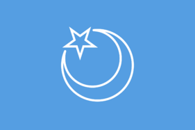 Flag of the East Turkestan Republic