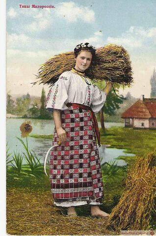 File:Малороссийские типы 021 Color.jpg