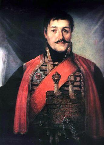 File:Kara-Djordje Petrovic.jpg