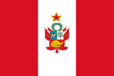 Communist Peru