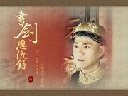 Qianlong2