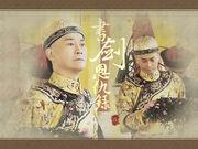 Qianglong6