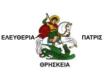 File:220px-Flag of Botsaris svg.png