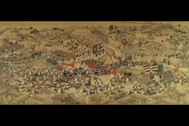 File:An-Important-Imperial-Nian-Rebellion-Battle-Painting-Siege-Of-Pingyu.jpg