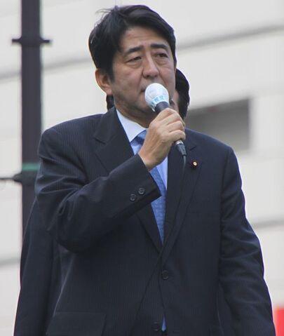 File:507px-Shinzo Abe.jpg