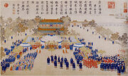 300px-Victory banquet at the Ziguangge (Hall of Purple Glaze)