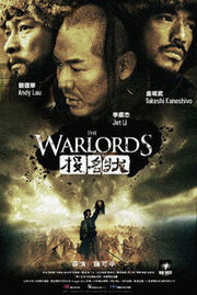 220px-Warlords 2007 poster