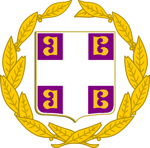 File:Coat of Arms of the Byzantine Armed Forces.png