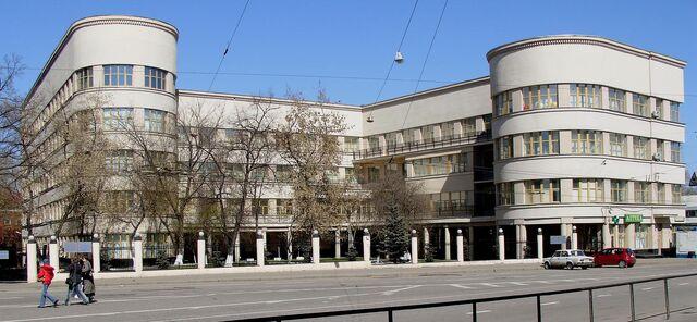 File:Wiki Constructivist MPS building, 5 Novaya Basmannaya Street Moscow.jpg