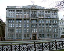 File:220px-Wiki Staraya Square 4 by Vladimir Sherwood Jr-1-.jpg