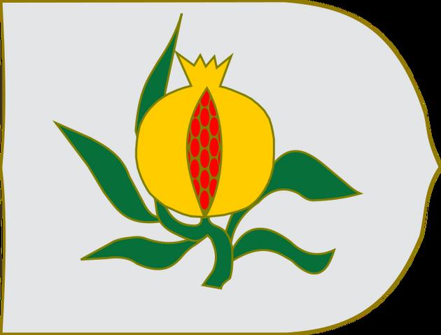 File:Estandarte del Reino de Granada.png
