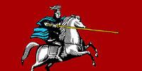 Muscovite Empire (Ætas ab Brian)