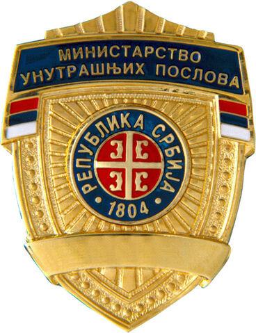 File:Badge of Serbian Ministry of Interior.jpg
