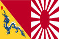 ImperialChina