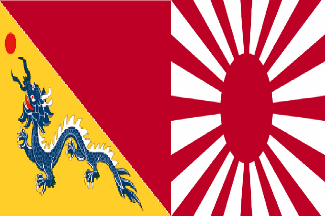 File:ImperialChina.png