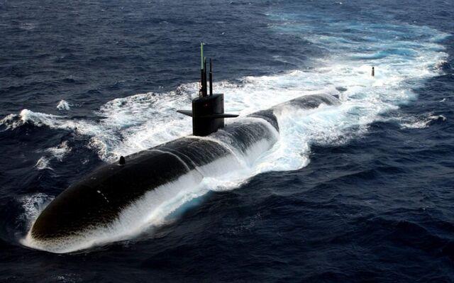 File:USS.jpg