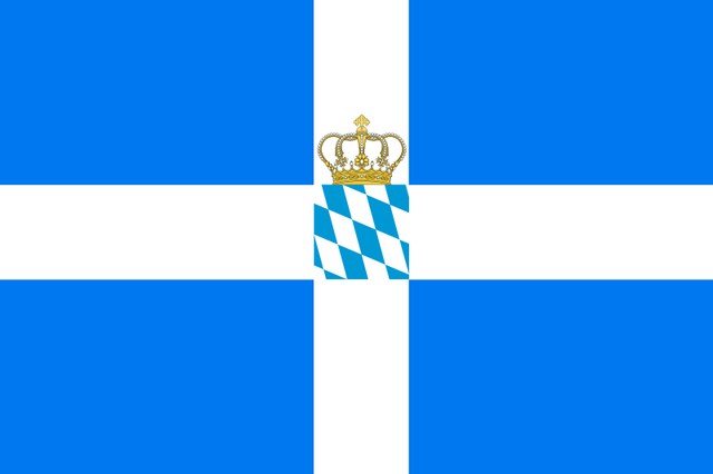 File:800px-Kingdom of Greece Flag (1833-1862) svg.png