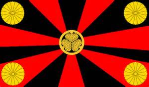 File:The Spartan Flag.jpg