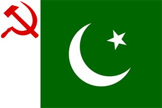 Althist Pak flag