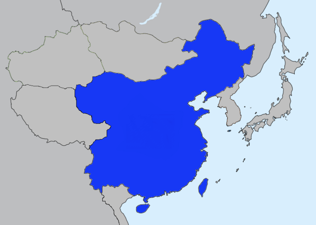 File:ROC Map.png