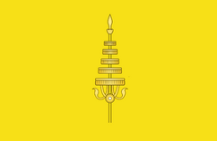 Flag of Brunei province