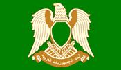 Libyan Eagle Flag