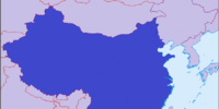 Republic of China (Two Chinas)