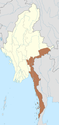File:1949 Ausse-Burma war AVArb.png