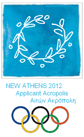 File:NEW athens 2012.PNG