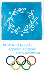 NEW athens 2012