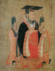 Chinese emperor 3