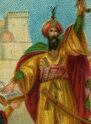 Al-mutadid II