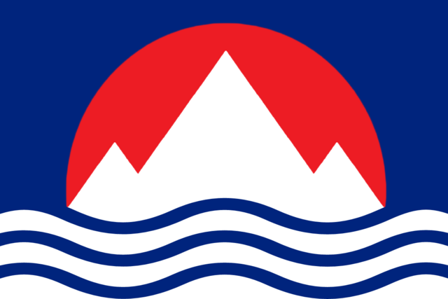 File:South Japan (Flag Contest).png