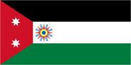Sultante of Iraq flag PM