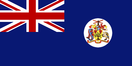 File:Flag of Barbados 1958.png