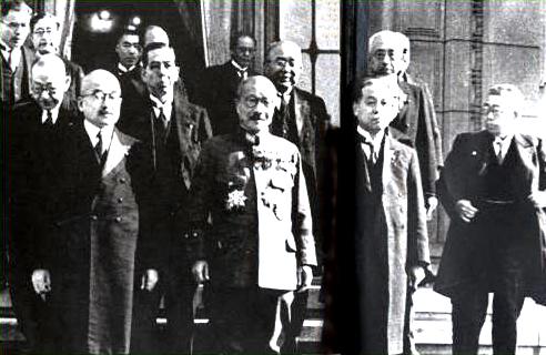 File:Cabinet of Hideki Tojo.jpg
