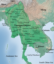 Map of Taungoo Empire (1580)