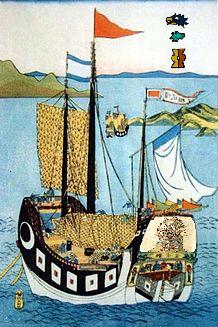 Mexic Junk (The Kalmar Union)