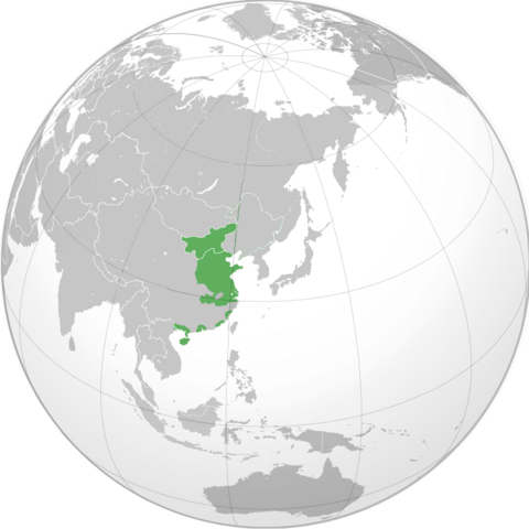 File:Chinese State Union Map (TNE).png