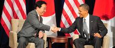 Jap-US alliance