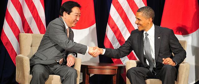 File:Jap-US alliance.jpg