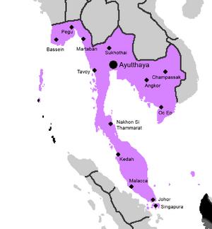 Labelled 1541 Ayutthaya