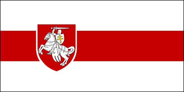 File:Belarus Flag with COA.png