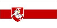Belarus (1983: Doomsday)