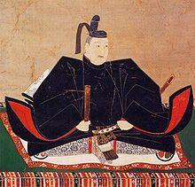 File:Shogun 2.jpg