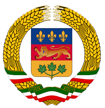 File:State arms of the QDR.png
