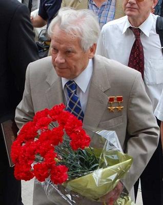 File:Vladimir III.jpg