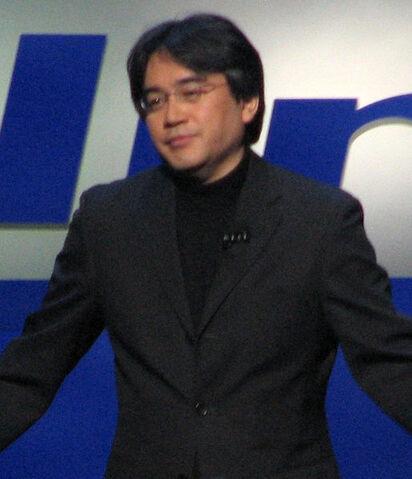 File:Satoru Iwata.jpg