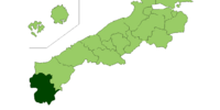 Tsuwano, Shimane (Satomi Maiden ~ Third Power)